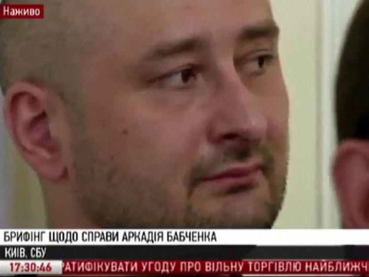 Arkady Babchenko apparaissant lors d'une conférence de presse après sa mort avait été signalé