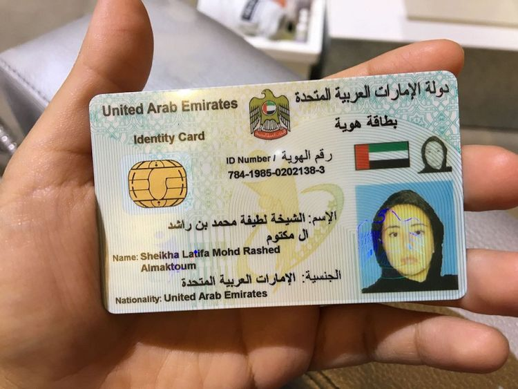 Sheikha Latifa's UAE ID a été publié sur escapefromdubai.org, un site publicisant son cas. Crédit: escapefromdubai.org