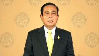 """Le Premier ministre thaïlandais remercie les personnes impliquées dans le sauvetage de 12 footballeurs et leur entraîneur de la cave """"srcset ="""" https://e3.365dm.com/18/07/320x180/skynews-thai-pm-cave-rescue_4358866.jpg?20180711072751 320w , https://e3.365dm.com/18/07/640x380/skynews-thai-pm-cave-rescue_4358866.jpg?20180711072751 640w, https://e3.365dm.com/18/07/736x414/skynews- thai-pm-cave-rescue_4358866.jpg? 20180711072751 736w, https://e3.365dm.com/18/07/992x558/skynews-thai-pm-cave-rescue_4358866.jpg?20180711072751 992w, https: // e3. 365dm.com/18/07/1096x616/skynews-thai-pm-cave-rescue_4358866.jpg?20180711072751 1096w, https://e3.365dm.com/18/07/1600x900/skynews-thai-pm-cave-rescue_4358866 .jpg? 20180711072751 1600w, https://e3.365dm.com/18/07/1920x1080/skynews-thai-pm-cave-rescue_4358866.jpg?20180711072751 1920w, https://e3.365dm.com/18/07 /2048x1152/skynews-thai-pm-cave-rescue_4358866.jpg?20180711072751 2048w """"tailles ="""" (min-largeur: 900px) 992px, 100vw"""
