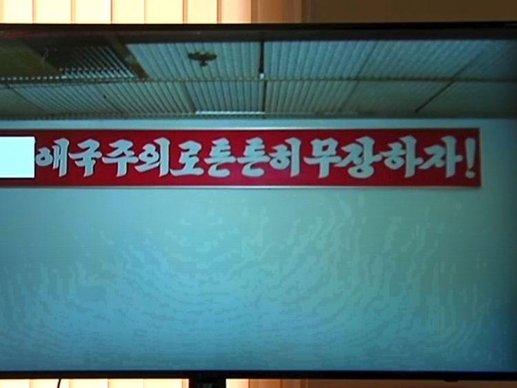 Le signe de propagande que M. Warmbier a tenté de prendre à son hôtel