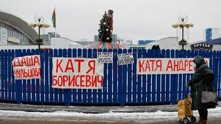 Soutien aux journalistes arrêtés à Minsk en décembre.  Pic: Tut.by