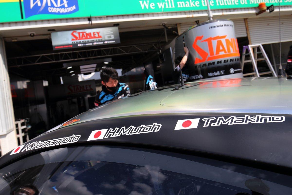 # 1 STANLEY NSX-GT
